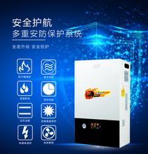 大连煤改电你准备好了吗?节能电采暖设备电采暖炉电锅炉电壁挂炉图片