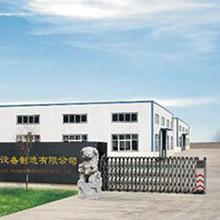 2020年煤改电电锅炉电采暖工程全面开工优质品牌岚帝尔电采暖炉图片
