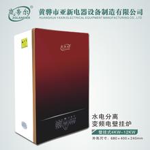 岚帝尔电采暖炉节能设置的技巧图片