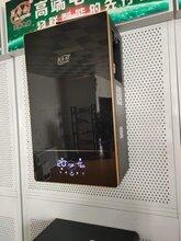 家用电采暖炉省电设置方式,节能省电当属岚帝尔电锅炉图片