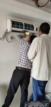 盐田酒店空调清洗优质服务,天花机清洗图片