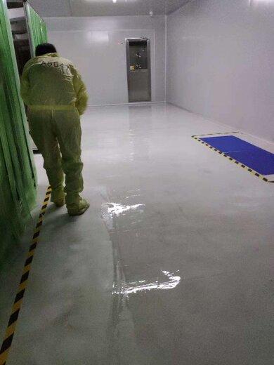 南山公寓地板打蠟量大從優,實木地板打蠟