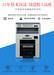 可印高中抵挡商务名片的小型数码印刷机三包三年