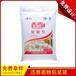 无纺布面粉袋生产厂家2.5公斤5公斤10公斤
