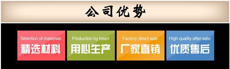 山东济南紧固件厂家地址