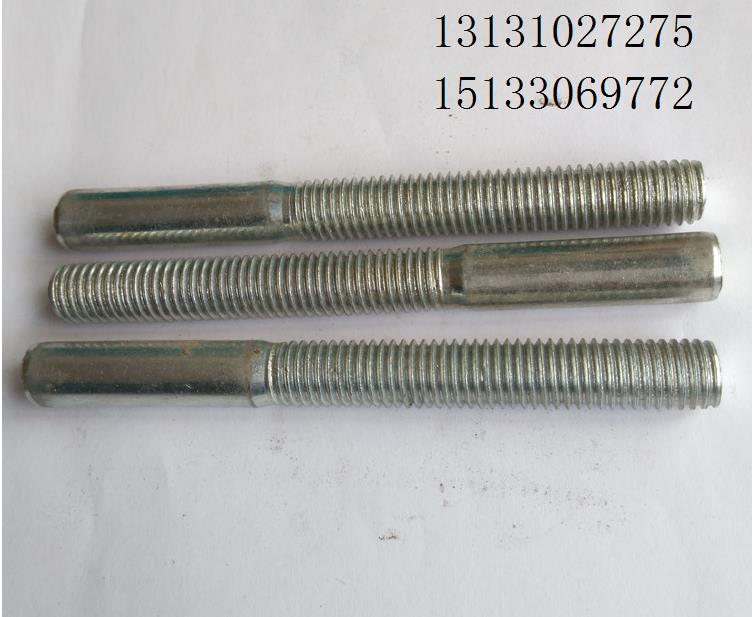 单头螺栓和双头螺栓