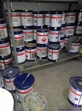 漯河哪里回收油漆厂家回收公司图片