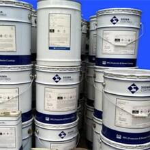 日喀则回收油漆原料免费咨询图片