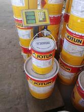咨询:阜新(回收油漆)高价回收图片