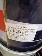 郴州哪里回收油漆厂家固化剂图片