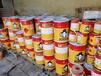 無錫回收化工原料固化劑