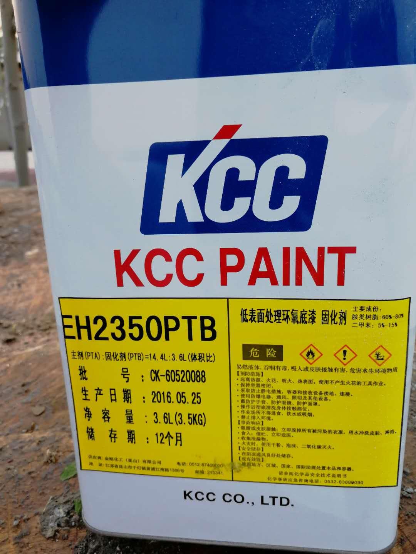 運城哪里油漆回收廠家高價回收