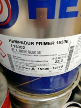 黑河回收化工原料(新闻)图片
