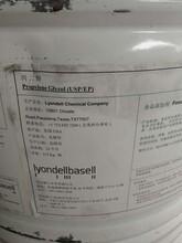 咨询:钦州回收涂料上门回收——股份有限公司图片