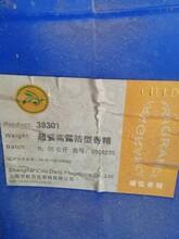 咨询:阿勒泰(回收油漆公司)现金交易图片
