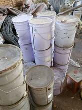 绥化哪里回收油漆高价回收图片