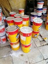 石河子油漆回收厂家资讯(回收)图片