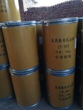 咨询:黄石(回收树脂)合作共赢图片