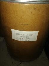 温州哪里回收油漆什么价格图片
