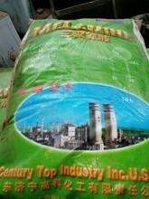 长治油漆回收厂家回收公司图片