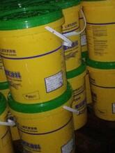 九江回收化工原料免费评估图片