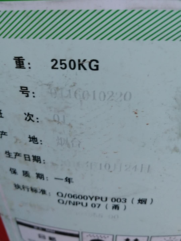 荊州回收油漆公司 免費評估