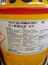 咨询:蚌埠(回收树脂)高价回收图片