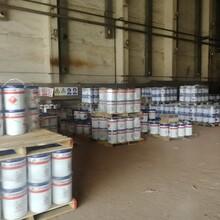 廣州回收異氰酸酯什么價格圖片