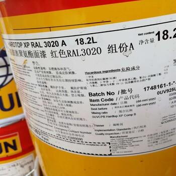 台州哪里回收油漆回收公司