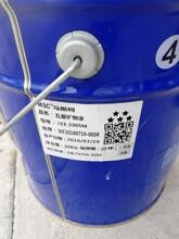 沧州回收树脂免费咨询图片