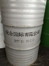 庆阳回收油漆原料图片