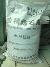 咨询:许昌回收油漆原料现金交易——股份有限公司图片