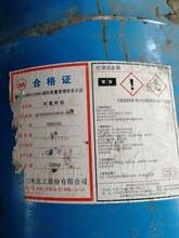 咨询;怀柔回收醇酸油漆回收电话图片