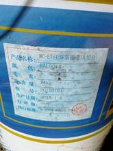 咨询;铜川回收油漆厂家哪里有回收的图片