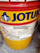 咨询;怀柔回收环氧油漆回收电话图片