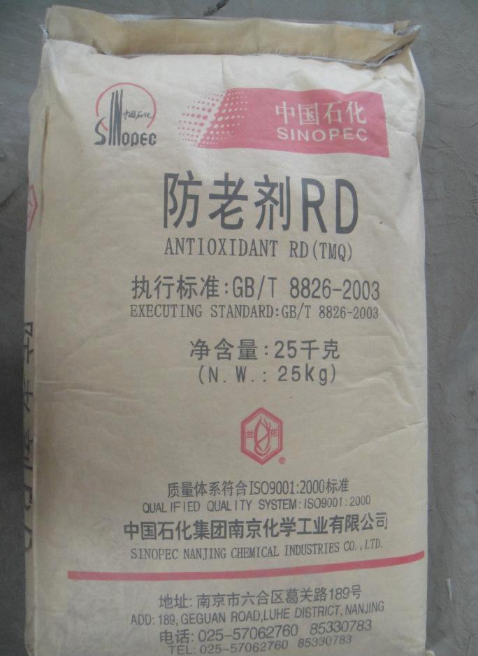 咨询;绍兴回收日化原料回收电话