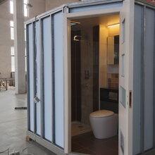 康宇整体卫生间整体卫浴价格图片图片