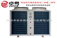 空气能热水器中央热水工程系统设计安装