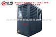 深圳酒店空气能热水工程设计安装方案