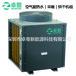 深圳健身房空气能热水器热水工程设计安装