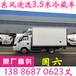 樂山4.2米冷藏車多少錢一臺