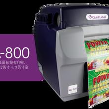 宽幅彩色标签打印机生产系统、彩色数码印刷机、彩色标签打印机图片