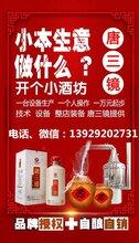 现场教学粮食发酵工艺——唐三镜杨丽图片