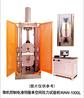 建材拉力试验机金属材料拉伸试验机