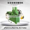 新式錨桿縮徑機快速立式液壓鋼管螺紋縮頭機加工定制
