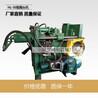 快速自动液压冷拉圆钢机器大功率链式拉拔推头机定做