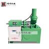 高精度液压锚杆缩径机全自动地脚螺栓圆钢缩口机定制