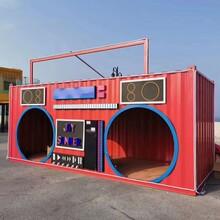 大连轻体活动板房,大连集装箱活动房,大连轻体房图片