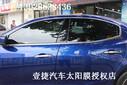 强生汽车贴膜与其他汽车贴膜的区别石家庄汽车玻璃贴膜汽车太阳膜授权店