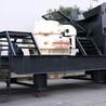 """移动破碎机是建筑垃圾的""""克星"""",将其""""变废为宝""""Z94"""